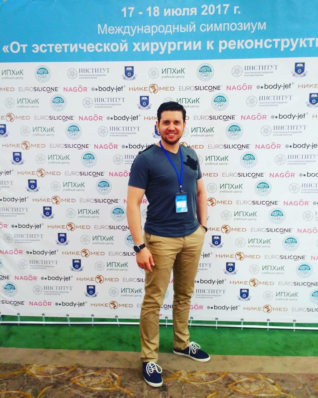 Новости Данила Лупин